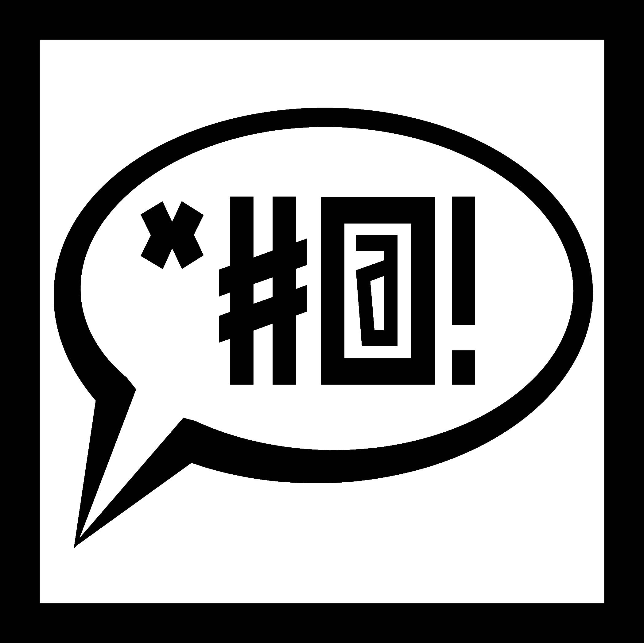 Wulgarny język